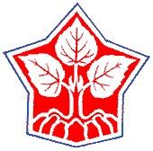 """Symbol organizacji """"Domowina"""", używany też jako nieoficjalny herb Serbołużyczan: na czerwonej tarczy, otoczonej niebieską obwódką, biały wizerunek lipy"""